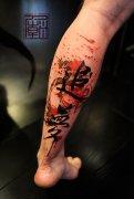 2014-05-21 15:33:01  女性侧腰彩色玫瑰花纹身图案由武汉纹身店推荐图片