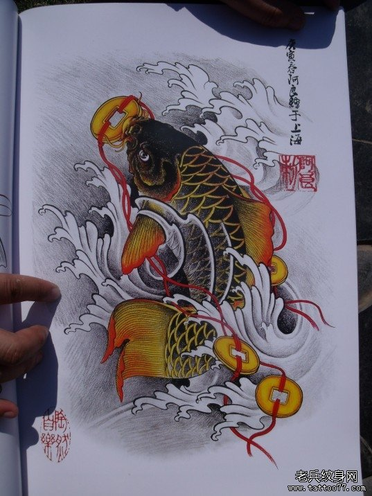 中华锦鲤纹身手稿(20)
