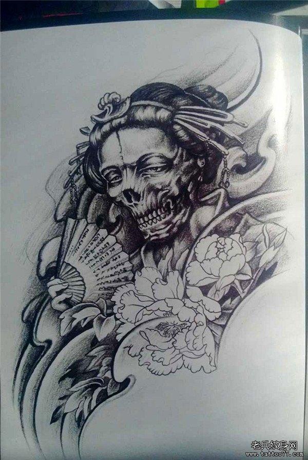 传统年鉴纹身手稿(61)