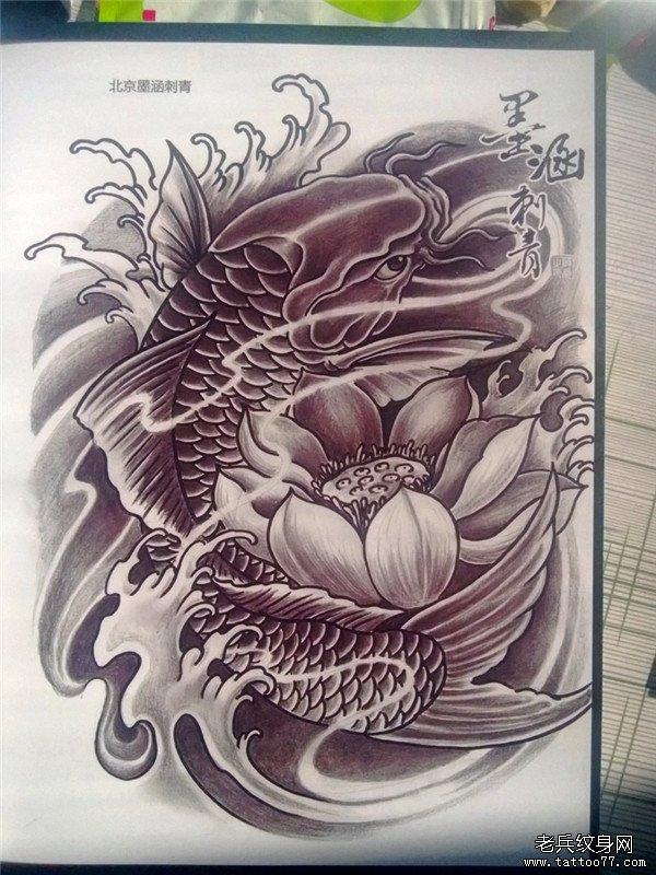 传统年鉴鱼纹身手稿(72)
