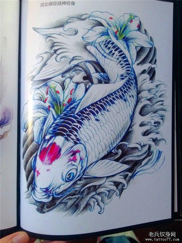 纹身主页 纹身图案大全 纹身手稿大全        发表