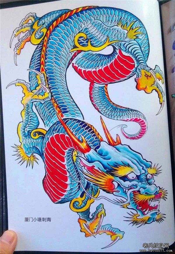 传统龙纹身手稿-龙纹身手稿素材,老传统龙纹身,日式老图片