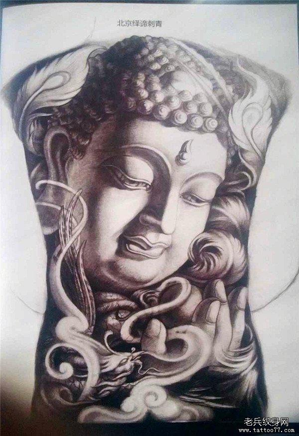 标签:纹身图案佛纹身手稿