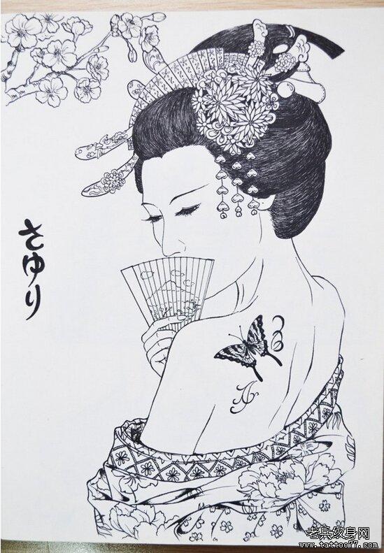 武汉最好的纹身店推荐一组艺妓纹身手稿图案