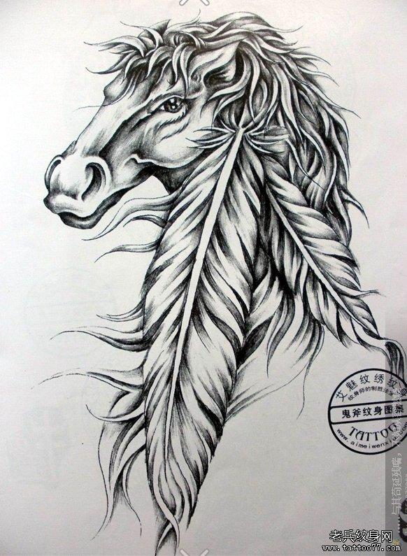 武汉最好的刺青店推荐一款马羽毛线稿纹身图案