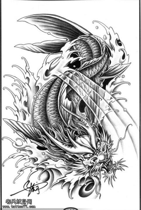 荐一款鳌鱼纹身图案