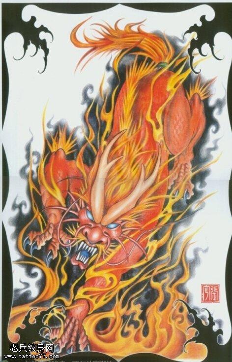 武汉最好的纹身店推荐一款彩色麒麟纹身图案