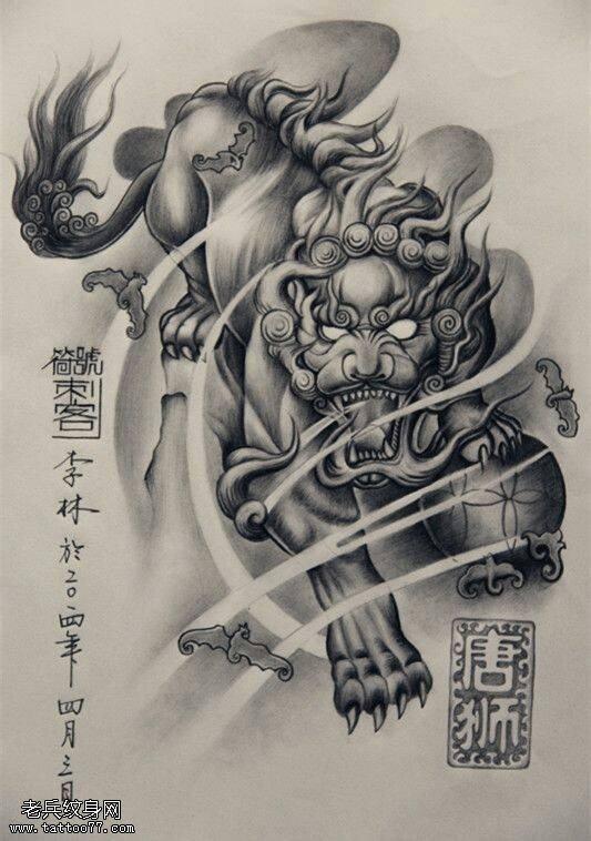 武汉纹身店提供一款唐狮纹身手稿图案