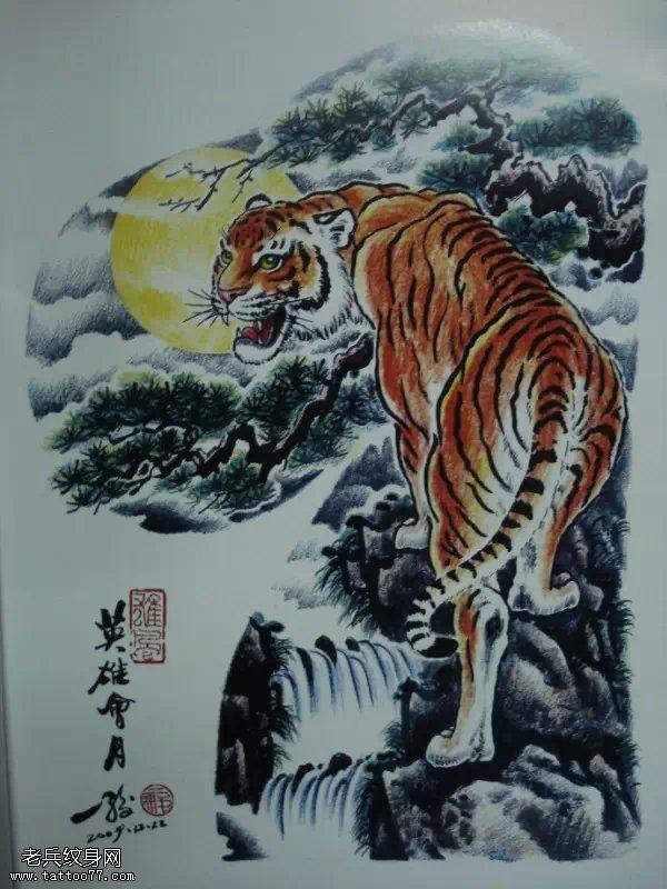 武汉最好的纹身馆推荐一款上山虎纹身手稿图案