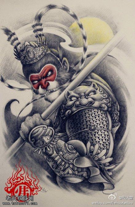 武汉最好的纹身店推荐一款孙悟空手稿图案大全
