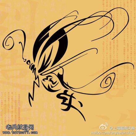 一款蝴蝶纹身手稿图案由武汉纹身店提供