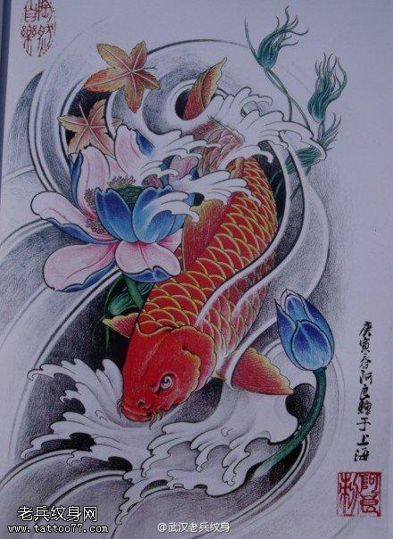 纹身 图案大全图片分享 美女叫上的黑白鲫鱼纹身 ...