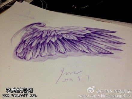 翅膀队列队形变换花样图解