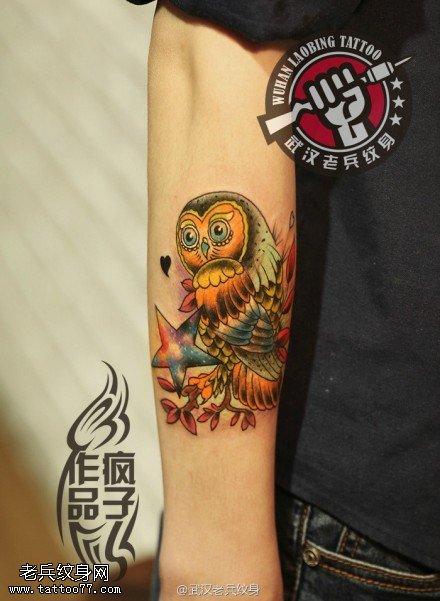 手部猫头鹰纹身图案遮盖旧纹身图片