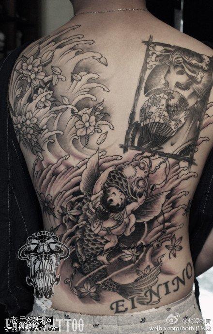 满背鬼若丸纹身图案由武汉刺青提供