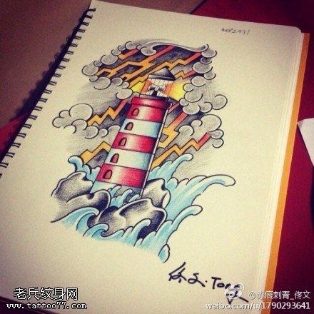 school灯塔纹身图案由武汉纹身馆提供图片