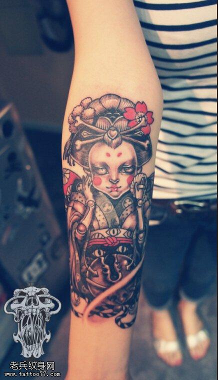手臂艺伎纹身图案由武汉最好的纹身馆提供