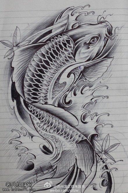 武汉最好的纹身店推荐一款鲤鱼纹身手稿图案
