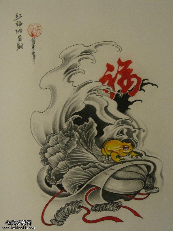 武汉最好的纹身店推荐一款白菜纹身手稿图案