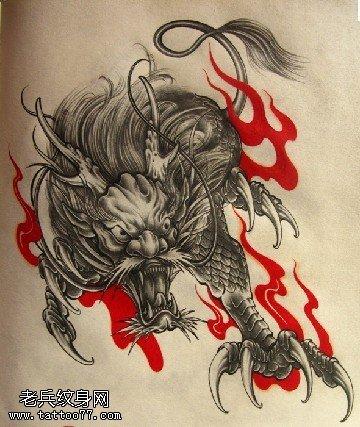 武汉纹身段提供一款火麒麟纹身手稿图案