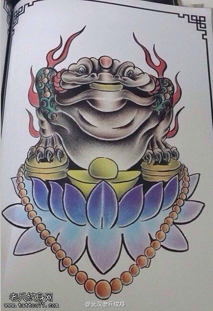 武汉纹身店推荐一组招财金蟾纹身图案大全