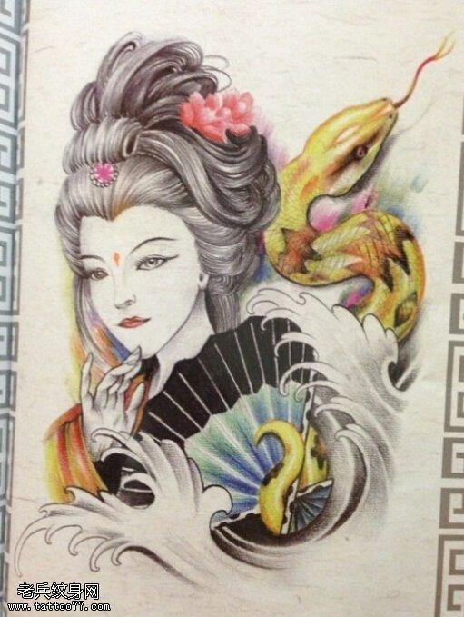彩色艺妓蛇纹身手稿图案由武汉最好的纹身馆提供