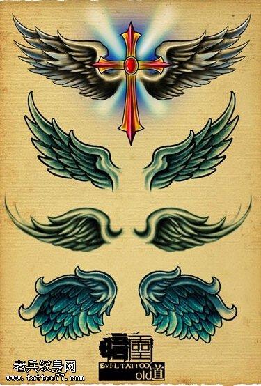 彩色翅膀纹身手稿图案由武汉刺青店提供图片