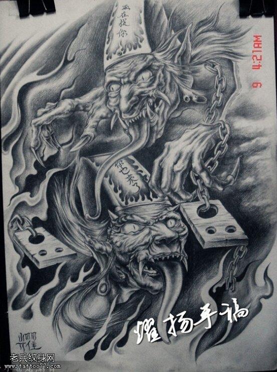 黑白无常纹身手稿图案