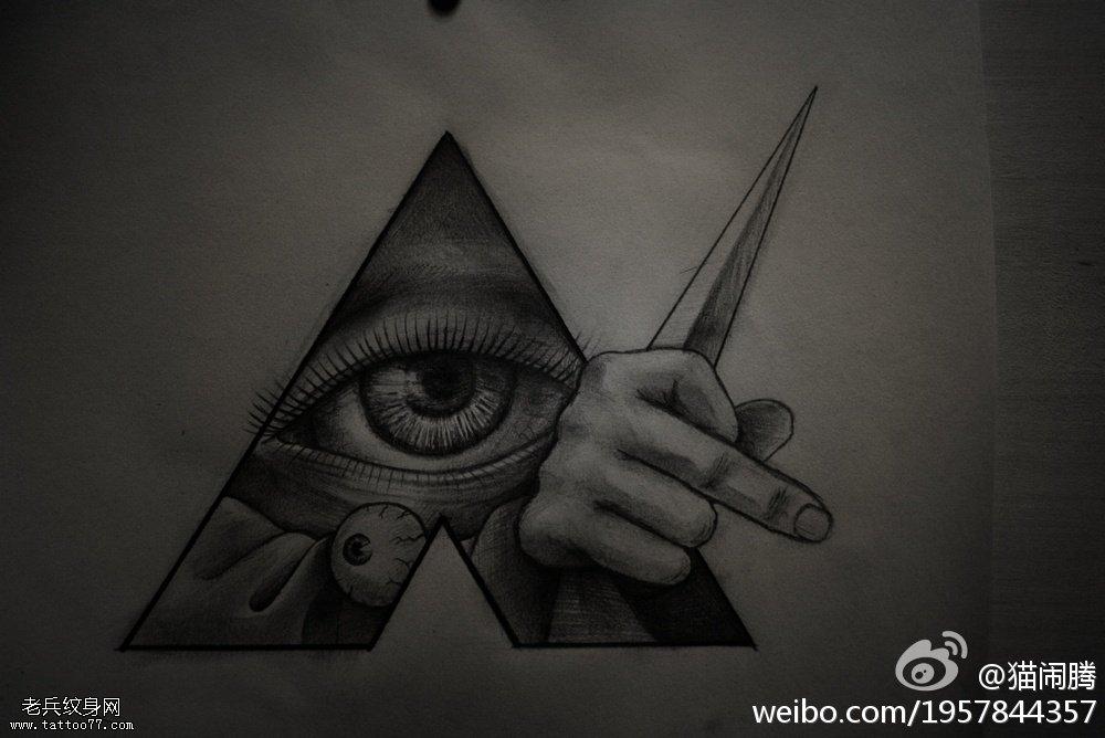 上帝之眼纹身手稿图案由刺青店提供