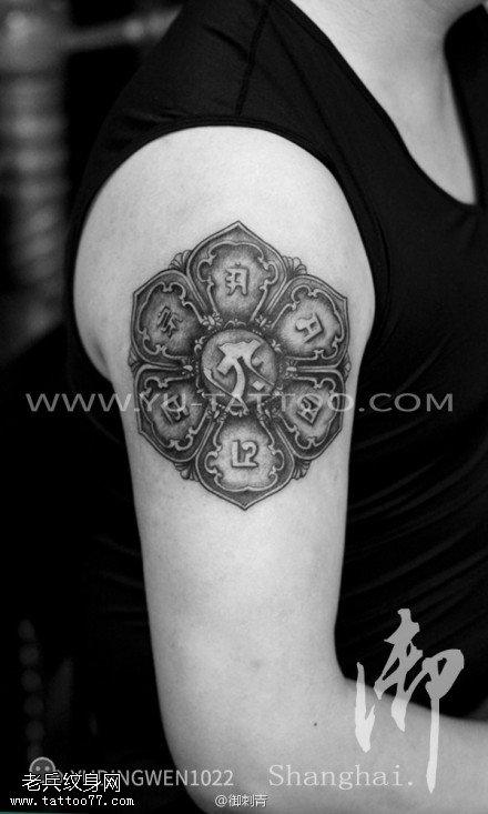 一款手臂梵文纹身图案