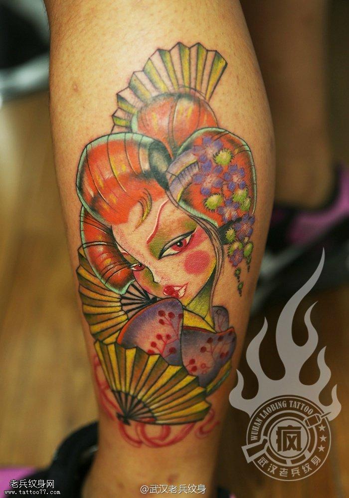 武汉纹身小腿卡通日本艺妓纹身作品