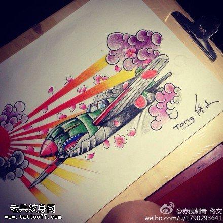 二战鲨鱼战斗机纹身手稿图案