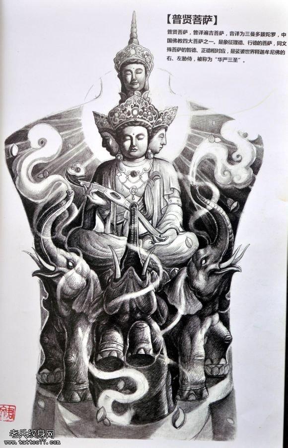 一款适合纹身满背的纹身手稿图案由武汉纹身提供