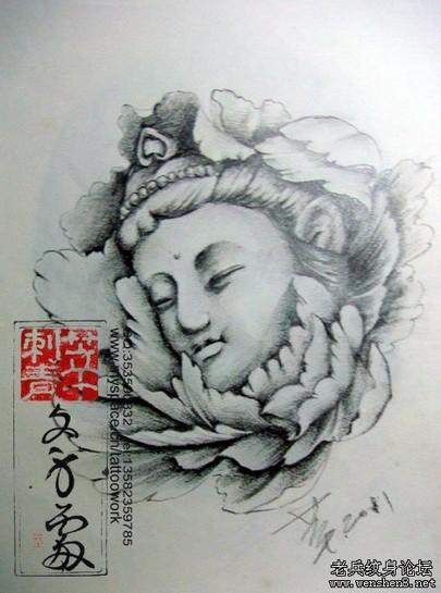 纹身 武汉/2011/10/21 10:58:20