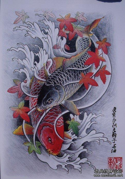 武汉专业纹身店为你提供一款彩色鲤鱼枫叶纹身图案纹身图片