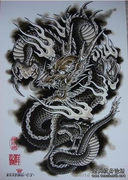 20多万的纹身会动的龙_纹身龙图案大全图片