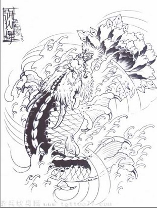 鳌鱼牡丹纹身图案