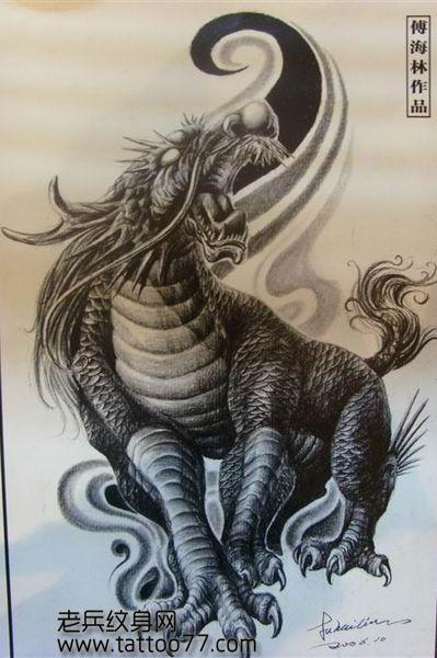 经典霸气的麒麟纹身手稿