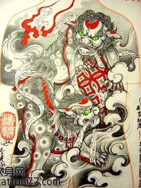 满背神兽唐狮纹身手稿