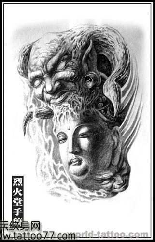 另类的佛与恶魔纹身手稿图片