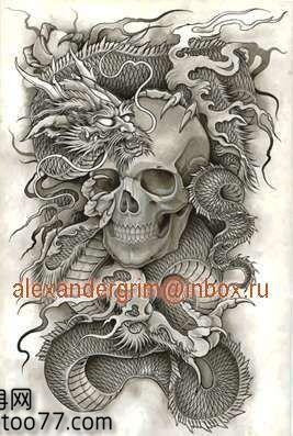 满背龙骷髅纹身手稿