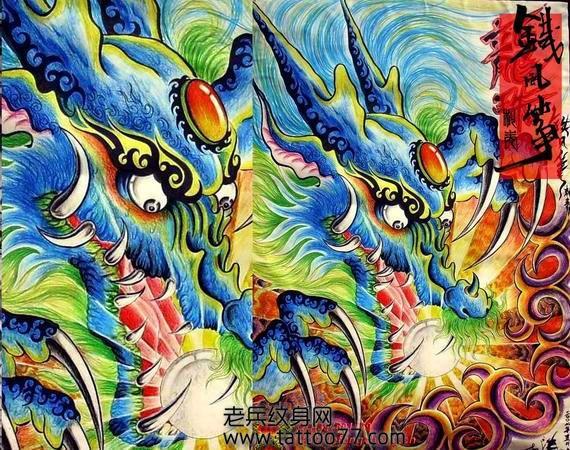 霸气又经典的鳌鱼纹身图案