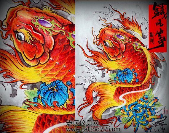 一款霸气的神兽鳌鱼纹身图案