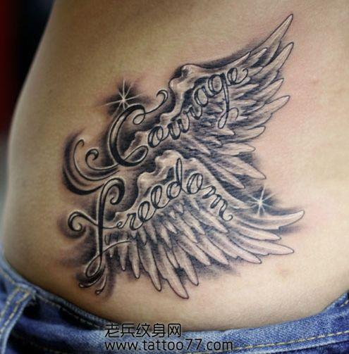 腰部经典的文字翅膀纹身图案图片